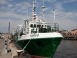 """Žvejybinis laivas """"Darius"""""""